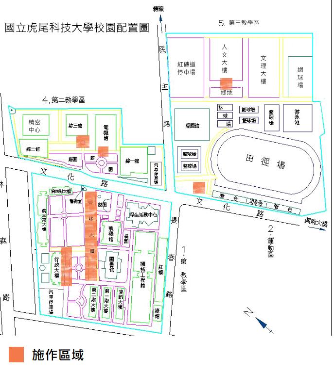 虎科校園地圖 1100115